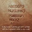 چاپ اسم داخل کیف